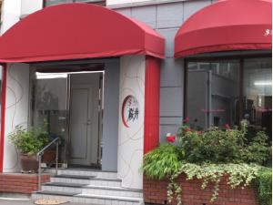 美容室桜井 中央店