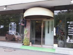 美容室桜井 中島店